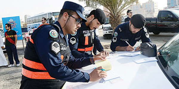Police Jobs in Kuwait